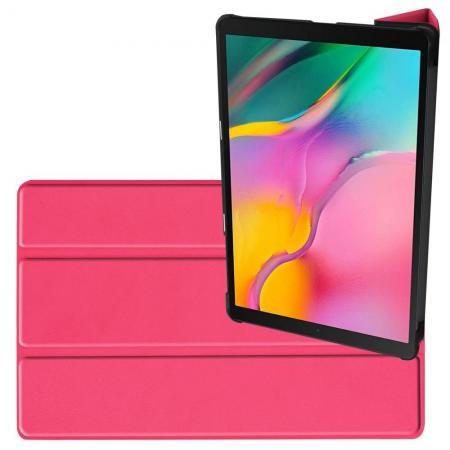 Двухсторонний Чехол Книжка для планшета Samsung Galaxy TAB A 10.1 2019 SM-T515 SM-T510 Искусственно Кожаный с Подставкой Розовый