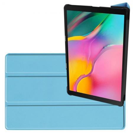 Двухсторонний Чехол Книжка для планшета Samsung Galaxy TAB A 10.1 2019 SM-T515 SM-T510 Искусственно Кожаный с Подставкой Голубой