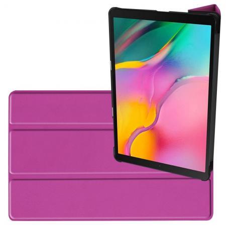 Двухсторонний Чехол Книжка для планшета Samsung Galaxy TAB A 10.1 2019 SM-T515 SM-T510 Искусственно Кожаный с Подставкой Фиолетовый