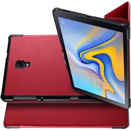 Двухсторонний Чехол Книжка для планшета Samsung Galaxy Tab A 10.5 SM-T595 SM-T590 Искусственно Кожаный с Подставкой Красный