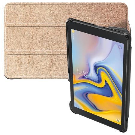 Двухсторонний Чехол Книжка для планшета Samsung Galaxy Tab A 8.0 2018 SM-T387 Искусственно Кожаный с Подставкой Золотой