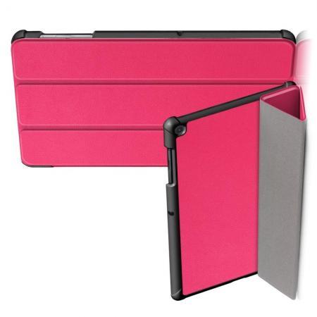 Двухсторонний Чехол Книжка для планшета Samsung Galaxy Tab S5e SM-T720 SM-T725 Искусственно Кожаный с Подставкой Розовый