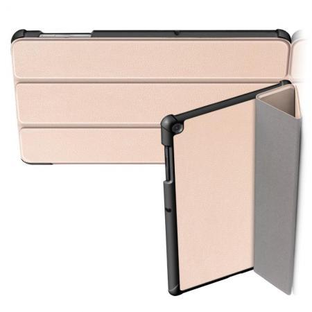 Двухсторонний Чехол Книжка для планшета Samsung Galaxy Tab S5e SM-T720 SM-T725 Искусственно Кожаный с Подставкой Золотой