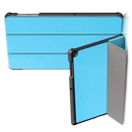 Двухсторонний Чехол Книжка для планшета Samsung Galaxy Tab S5e SM-T720 SM-T725 Искусственно Кожаный с Подставкой Голубой