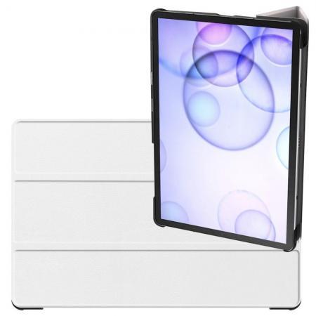 Двухсторонний Чехол Книжка для планшета Samsung Galaxy Tab S6 SM-T865 SM-T860 Искусственно Кожаный с Подставкой Белый