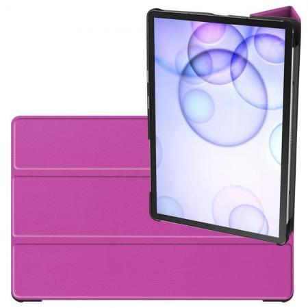 Двухсторонний Чехол Книжка для планшета Samsung Galaxy Tab S6 SM-T865 SM-T860 Искусственно Кожаный с Подставкой Фиолетовый