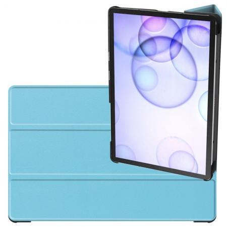 Двухсторонний Чехол Книжка для планшета Samsung Galaxy Tab S6 SM-T865 SM-T860 Искусственно Кожаный с Подставкой Голубой