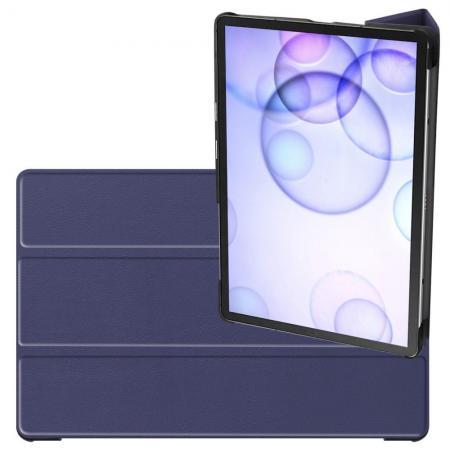 Двухсторонний Чехол Книжка для планшета Samsung Galaxy Tab S6 SM-T865 SM-T860 Искусственно Кожаный с Подставкой Синий