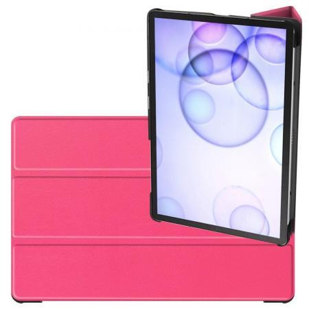 Двухсторонний Чехол Книжка для планшета Samsung Galaxy Tab S6 SM-T865 SM-T860 Искусственно Кожаный с Подставкой Ярко-Розовый