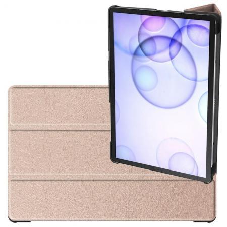 Двухсторонний Чехол Книжка для планшета Samsung Galaxy Tab S6 SM-T865 SM-T860 Искусственно Кожаный с Подставкой Золотой