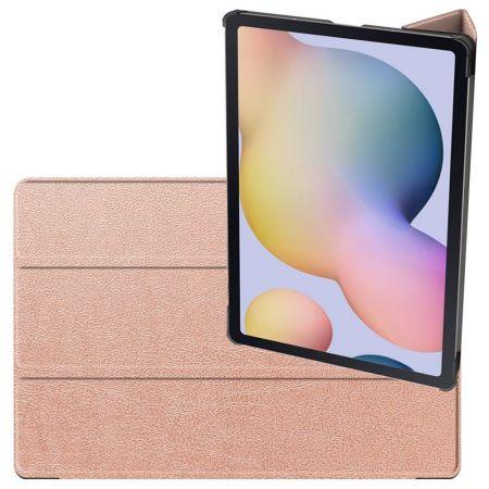 Двухсторонний Чехол Книжка для планшета Samsung Galaxy Tab S7 Plus 12.4 Искусственно Кожаный с Подставкой Розовый