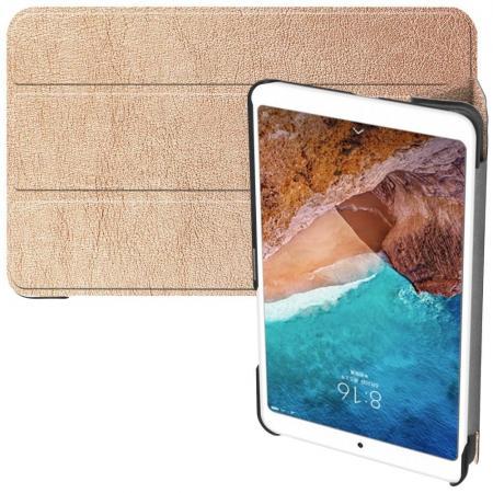 Двухсторонний Чехол Книжка для планшета Xiaomi Mi Pad 4 Искусственно Кожаный с Подставкой Золотой