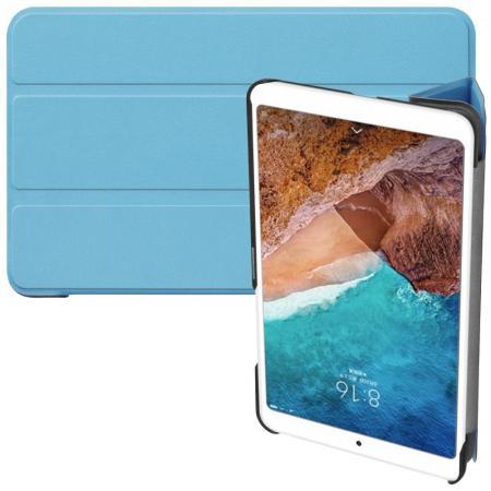 Двухсторонний Чехол Книжка для планшета Xiaomi Mi Pad 4 Искусственно Кожаный с Подставкой Голубой