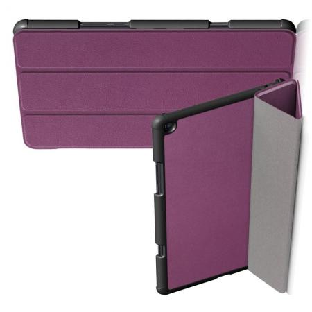 Двухсторонний Чехол Книжка для планшета Xiaomi Mi Pad 4 Plus Искусственно Кожаный с Подставкой Фиолетовый