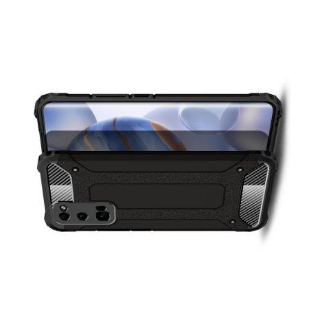 Extreme Усиленный Защитный Силиконовый Матовый Чехол для Huawei Honor 30 Pro Черный
