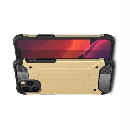 Extreme Усиленный Защитный Силиконовый Матовый Чехол для iPhone 12 / 12 Pro Золотой