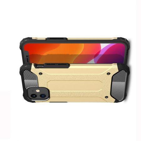 Extreme Усиленный Защитный Силиконовый Матовый Чехол для iPhone 12 mini Золотой