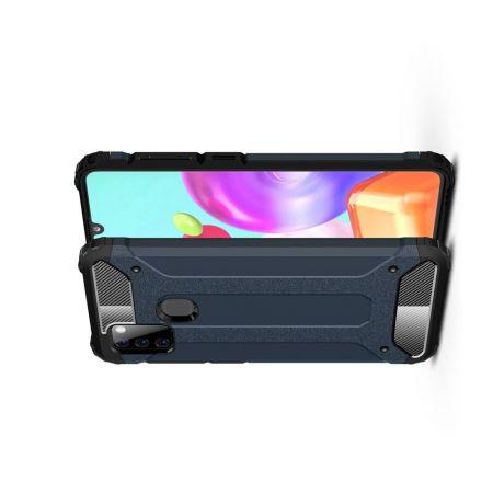 Extreme Усиленный Защитный Силиконовый Матовый Чехол для Samsung Galaxy A21s Синий