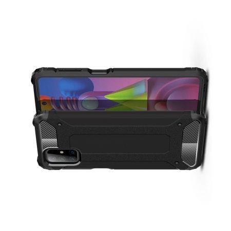 Extreme Усиленный Защитный Силиконовый Матовый Чехол для Samsung Galaxy M51 Черный