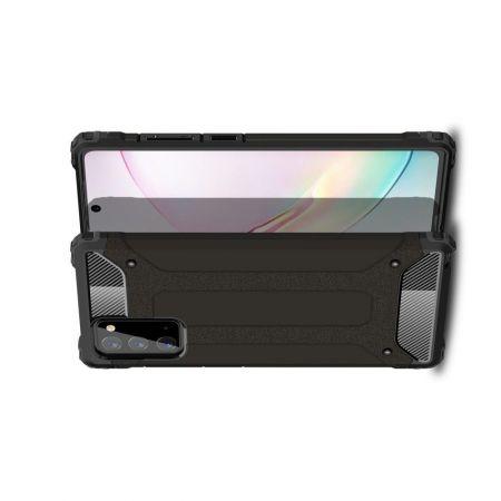 Extreme Усиленный Защитный Силиконовый Матовый Чехол для Samsung Galaxy Note 20 Черный