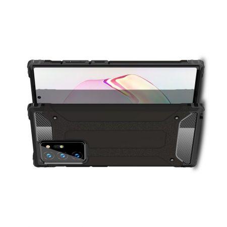 Extreme Усиленный Защитный Силиконовый Матовый Чехол для Samsung Galaxy Note 20 Ultra Черный