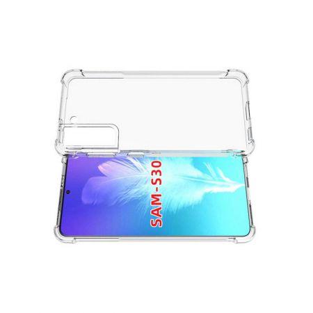 Extreme Усиленный Защитный Силиконовый Матовый Чехол для Samsung Galaxy S21 Прозрачный