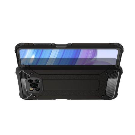 Extreme Усиленный Защитный Силиконовый Матовый Чехол для Xiaomi Poco X3 NFC Черный