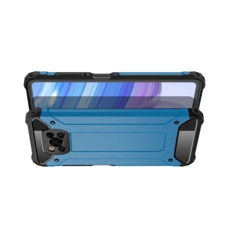 Extreme Усиленный Защитный Силиконовый Матовый Чехол для Xiaomi Poco X3 NFC Голубой