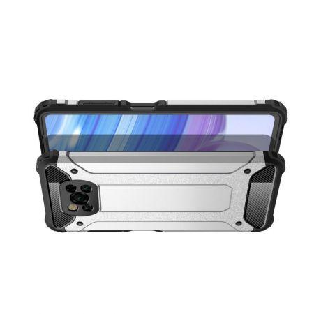 Extreme Усиленный Защитный Силиконовый Матовый Чехол для Xiaomi Poco X3 NFC Серебряный