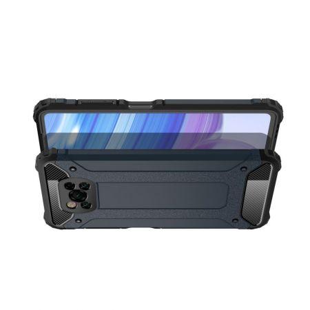 Extreme Усиленный Защитный Силиконовый Матовый Чехол для Xiaomi Poco X3 NFC Синий