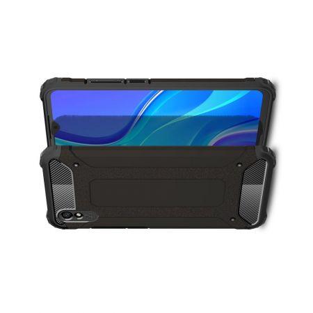 Extreme Усиленный Защитный Силиконовый Матовый Чехол для Xiaomi Redmi 9A Черный