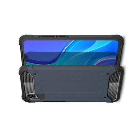 Extreme Усиленный Защитный Силиконовый Матовый Чехол для Xiaomi Redmi 9A Синий
