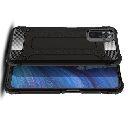 Extreme Усиленный Защитный Силиконовый Матовый Чехол для Xiaomi Redmi Note 10 Черный