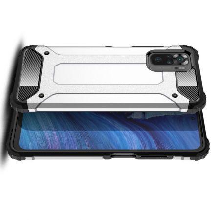 Extreme Усиленный Защитный Силиконовый Матовый Чехол для Xiaomi Redmi Note 10 Серебряный