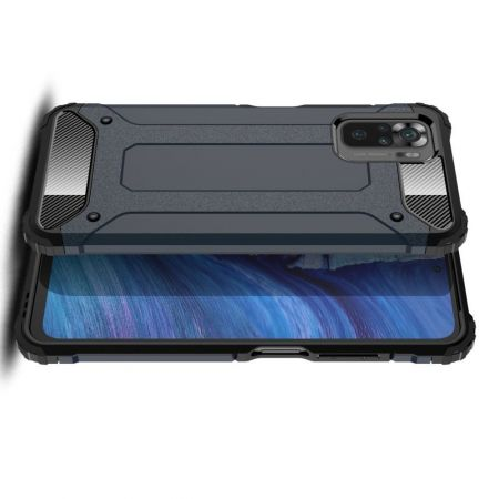 Extreme Усиленный Защитный Силиконовый Матовый Чехол для Xiaomi Redmi Note 10 Синий
