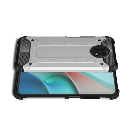 Extreme Усиленный Защитный Силиконовый Матовый Чехол для Xiaomi Redmi Note 9T Серебряный