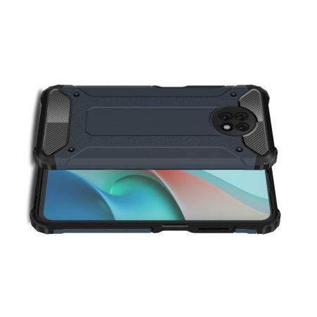Extreme Усиленный Защитный Силиконовый Матовый Чехол для Xiaomi Redmi Note 9T Синий