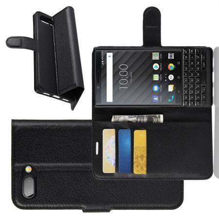 Флип чехол книжка с кошельком подставкой отделениями для карт и магнитной застежкой для BlackBerry KEY2 Черный