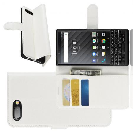 Флип чехол книжка с кошельком подставкой отделениями для карт и магнитной застежкой для BlackBerry KEY2 Белый