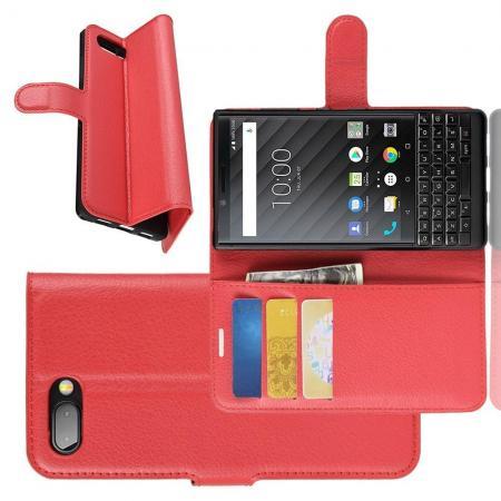 Флип чехол книжка с кошельком подставкой отделениями для карт и магнитной застежкой для BlackBerry KEY2 Красный