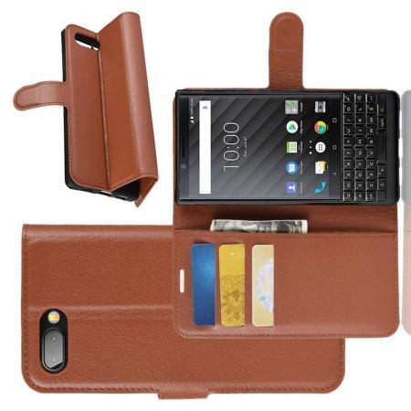 Флип чехол книжка с кошельком подставкой отделениями для карт и магнитной застежкой для BlackBerry KEY2 Коричневый