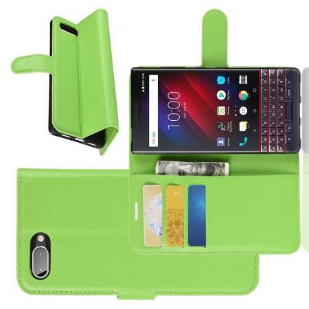 Флип чехол книжка с кошельком подставкой отделениями для карт и магнитной застежкой для BlackBerry KEY2 LE Зеленый