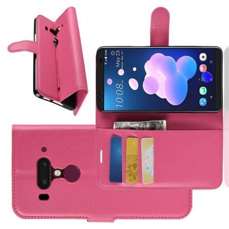 Флип чехол книжка с кошельком подставкой отделениями для карт и магнитной застежкой для HTC U12+ Розовый