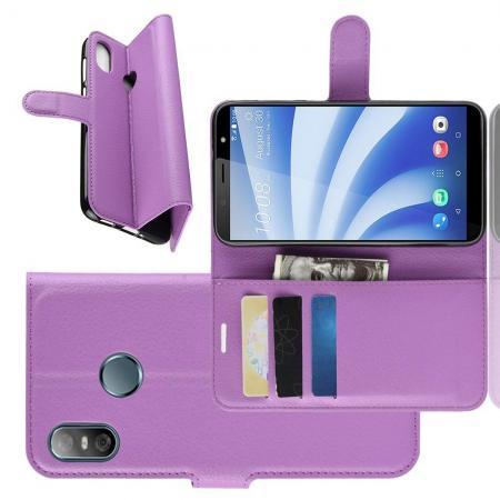 Флип чехол книжка с кошельком подставкой отделениями для карт и магнитной застежкой для HTC U12 life Фиолетовый