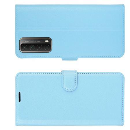 Флип чехол книжка с кошельком подставкой отделениями для карт и магнитной застежкой для Huawei P Smart 2021 Голубой