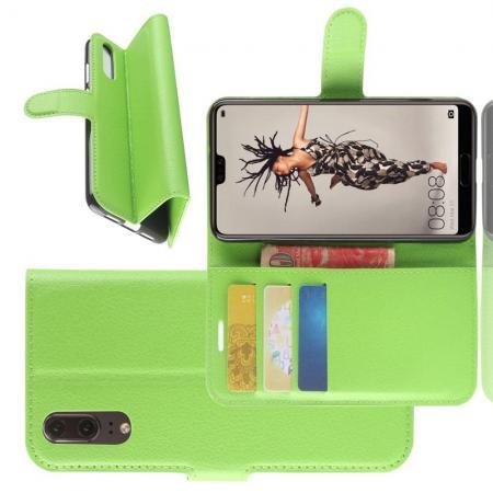 Флип чехол книжка с кошельком подставкой отделениями для карт и магнитной застежкой для Huawei P20 Зеленый