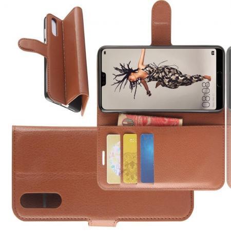 Флип чехол книжка с кошельком подставкой отделениями для карт и магнитной застежкой для Huawei P20 Коричневый