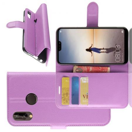 Флип чехол книжка с кошельком подставкой отделениями для карт и магнитной застежкой для Huawei P20 lite Фиолетовый