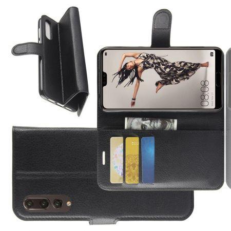 Флип чехол книжка с кошельком подставкой отделениями для карт и магнитной застежкой для Huawei P20 Pro Черный