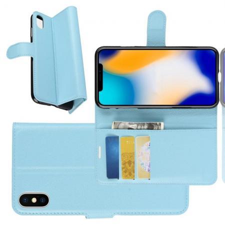 Флип чехол книжка с кошельком подставкой отделениями для карт и магнитной застежкой для iPhone XS Max Голубой